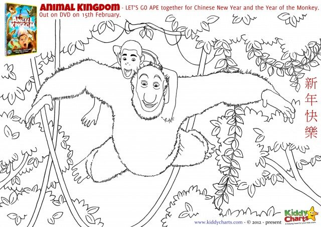 THis is the lovely scene in Animal Kingdom of Edward swinging through the jungle - a great still, and now you can colour it in!