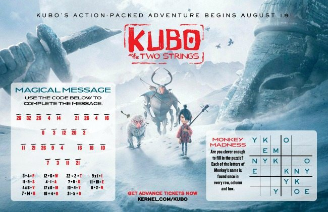 b_kubo_activitysheet_monkey-page-001