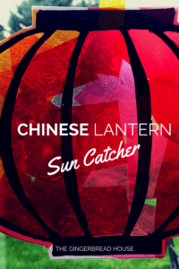 Make a gorgeous Chinese Lantern Sun Catcher with The Gingerbread House blog, and your kids!