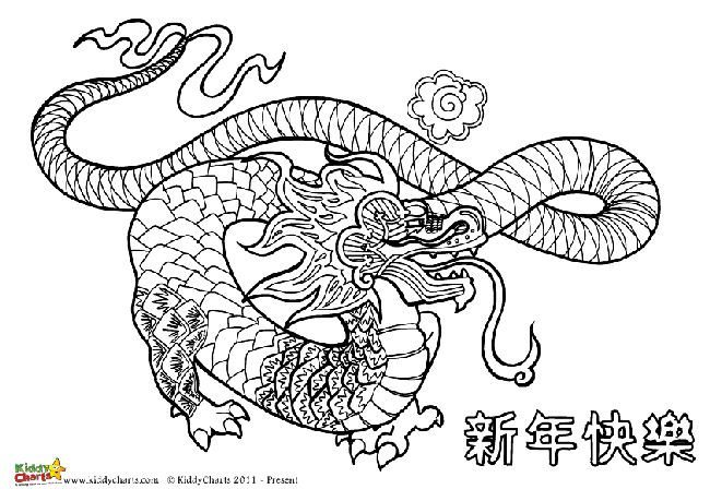 Chinese dragon coloring pages for adults and kids