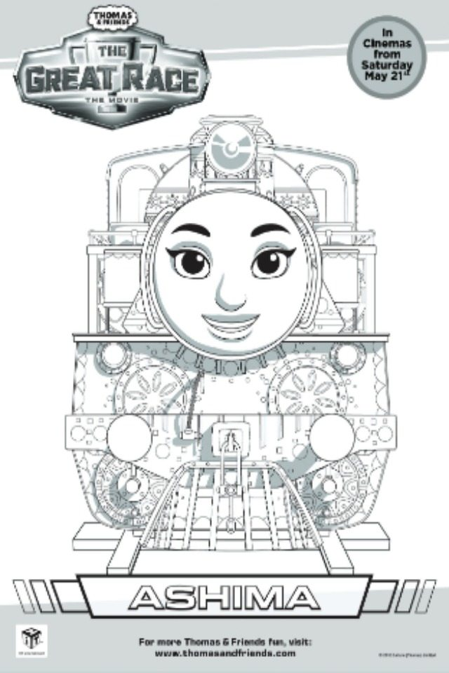 Celebrate the new Thomas and Friends movie, The Great Race, with these colouring sheets. Colour them in today!