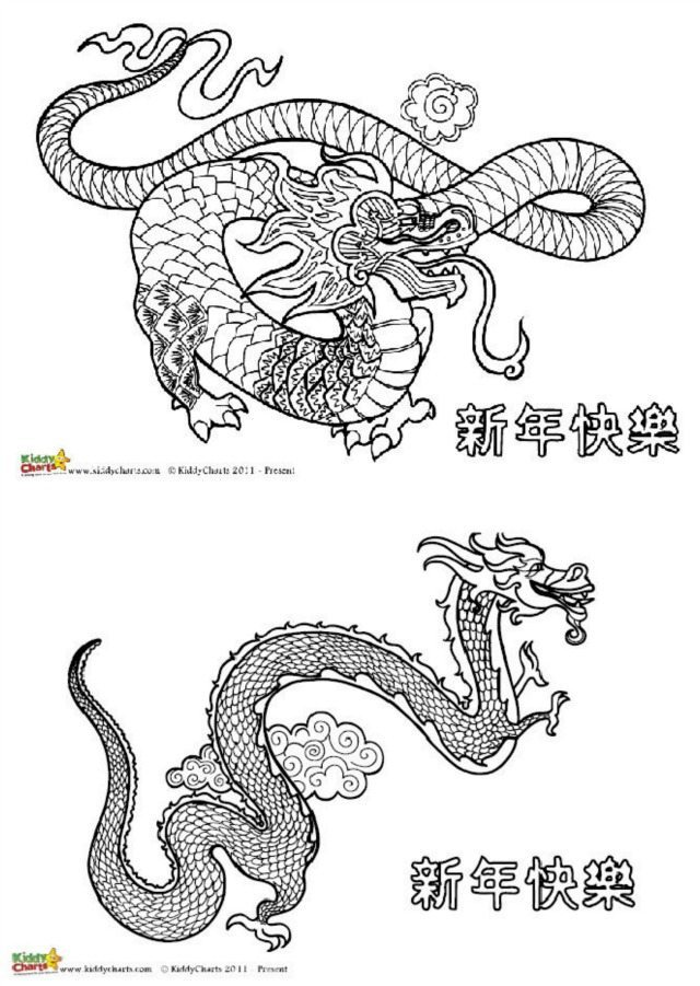 Chinese dragon coloring pages for adults and kids for Chinese dragon printable coloring pages