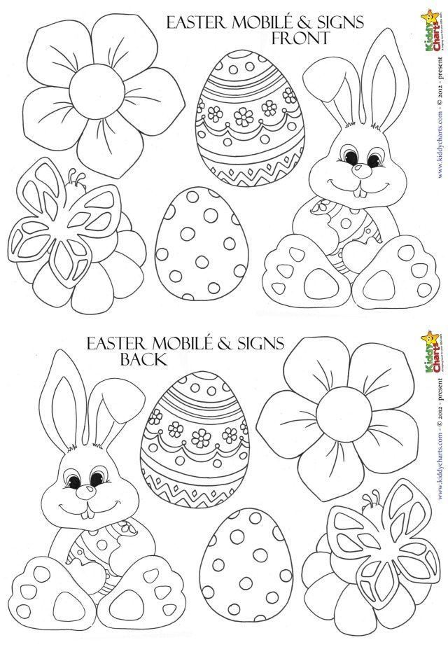 If you need to know what your Easter Egg hunt signs look like, then look no further - here is the front and the back of the printables for you to color in.