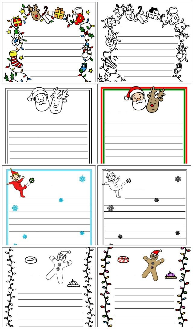 If you want to write your kids the letter yourself - from Santa rather than to Santa - here are the templates without the Dear Santa and From...so you can!