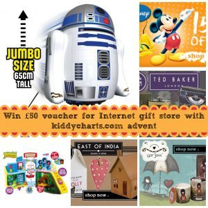 Internet Gift Store: Featured